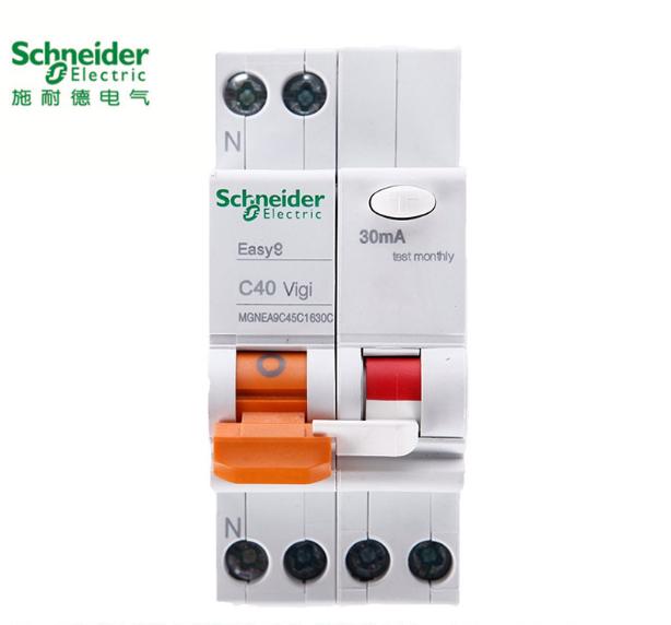 施耐德EA9C45 漏电保护断路器 1P+N C32A/30mA/AC类