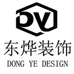 无锡市东烨设计装饰工程有限公司 - 无锡装修公司