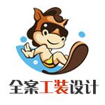 上海富马克装饰工程有限公司 - 上海装修公司