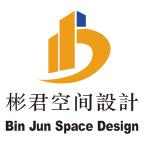 上海彬君建筑装饰工程设计有限公司 - 上海装修公司