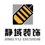 上海静域装饰设计工程有限公司 - 上海装修公司