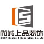 无锡尚城上品装饰设计工程有限公司江... - 无锡装修公司