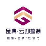 北京金典伟业装饰工程有限公司 - 北京装修公司