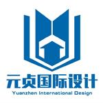 元贞建筑装潢工程(上海)有限公司 - 上海装修公司
