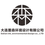 大连墨森环境设计有限公司 - 大连装修公司