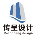 上海传呈建筑装潢设计工程有限公司 - 上海装修公司