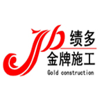 上海绩多装饰工程有限公司 - 上海装修公司