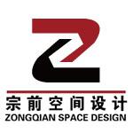 上海宗前装饰工程有限公司 - 上海装修公司