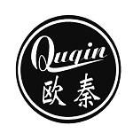 上海欧秦装饰设计工程有限公司 - 上海装修公司