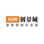 深圳市创景城装饰材料有限公司 - 深圳装修公司