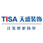北京天盛嘉森装饰工程有限公司 - 北京装修公司