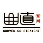 上海曲直装饰工程有限公司 - 上海装修公司