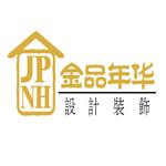 深圳金品年华装饰设计工程有限公司 - 深圳装修公司