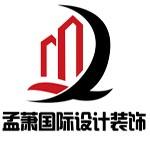 上海孟萧建筑装饰工程有限公司 - 上海装修公司