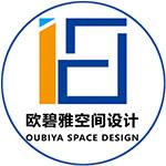 上海欧碧雅建筑装饰工程有限公司 - 上海装修公司