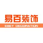 上海易百建筑装饰工程有限公司 - 上海装修公司