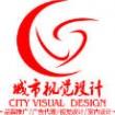 信阳城市视觉广告装饰设计机构 - 信阳装修公司