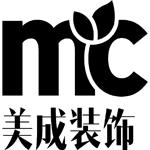 郑州美成装饰工程有限公司 - 郑州装修公司