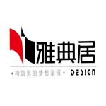 郴州市雅典居装饰设计工程有限公司 - 郴州装修公司
