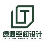 上海绿通设计装潢有限公司 - 上海装修公司