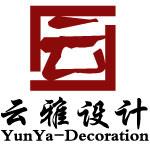 上海云雅建筑装饰设计工程有限公司 - 上海装修公司
