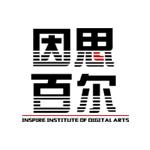 天津因思百尔建筑设计有限公司 - 天津装修公司