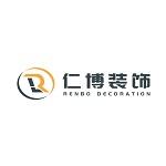 杭州仁博装饰工程有限公司 - 杭州装修公司