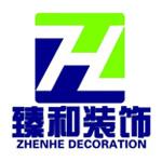 上海臻和装饰设计工程有限公司 - 上海装修公司