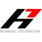 上海仁恒装饰工程有限公司 - 上海装修公司