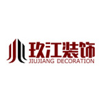 广州玖江装饰工程有限公司 - 广州装修公司