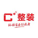 C+创意空间 - 上海装修公司