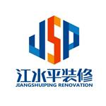 南京江水平信息科技有限公司 - 南京装修公司