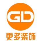 武汉更多科技有限公司 - 武汉装修公司