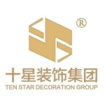 上海十星建筑装饰工程有限公司 - 上海装修公司