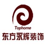北京东方永辉装饰有限公司 - 廊坊装修公司