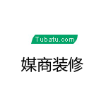 广西媒商装修工程有限公司 - 桂林装修公司