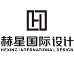 上海赫星装饰工程有限公司 - 上海装修公司