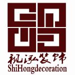 上海视泓建筑装饰工程有限公司 - 昆山装修公司