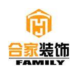 河南合家建筑装饰工程设计有限公司 - 郑州装修公司