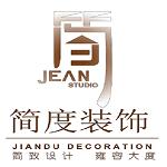 上海简度建筑工程设计有限公司 - 上海装修公司