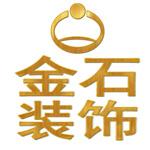 北京金石美家装饰工程有限公司 - 北京装修公司