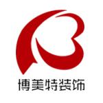 北京博美特装饰工程有限公司 - 北京装修公司