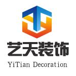 北京艺天装饰工程有限公司 - 北京装修公司