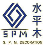 上海水平木建筑装饰工程有限公司 - 上海装修公司