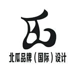 广州北瓜品牌设计有限公司 - 珠海装修公司