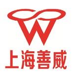 上海善威室内装潢有限公司舟山分公司 - 舟山装修公司