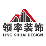 上海领率装饰设计有限公司 - 上海装修公司
