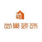 咸阳尚巢装饰工程有限公司 - 咸阳装修公司