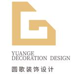 上海圆歌装饰设计有限公司 - 无锡装修公司