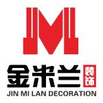 无锡金米兰装饰设计工程有限公司 - 无锡装修公司